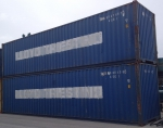 SHIPPING CONTAINER 40' HI CUBE